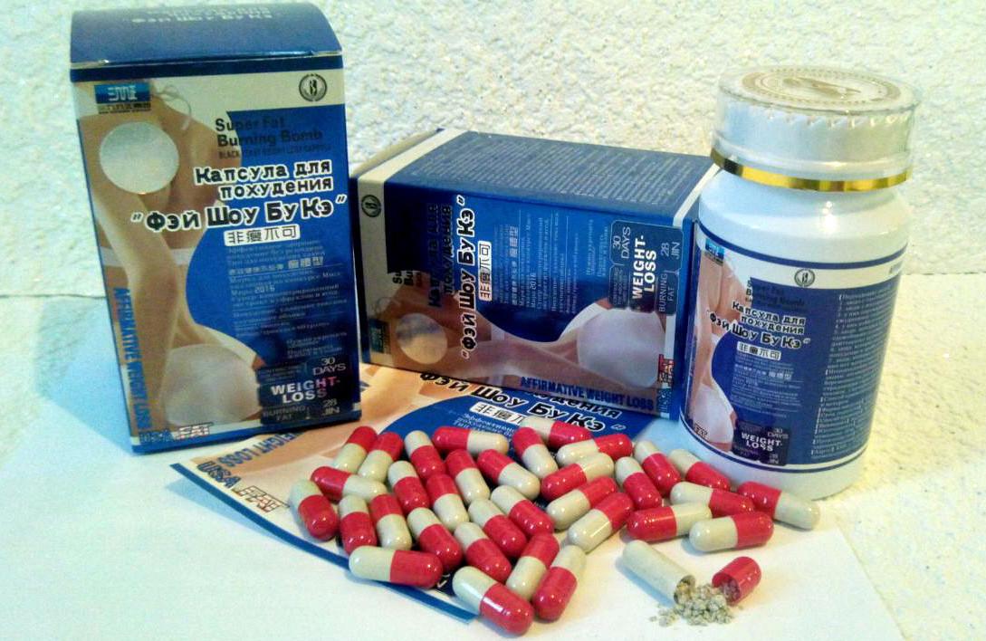 Медицина Препарат Похудения. Безопасные таблетки для похудения: эффективные средства в аптеках