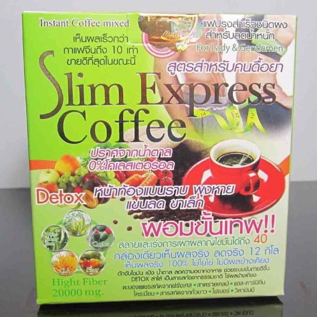 тропикана слим зеленый кофе отзывы худеющих сша