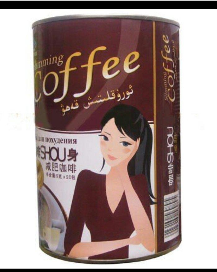 Кофе похудения slimming